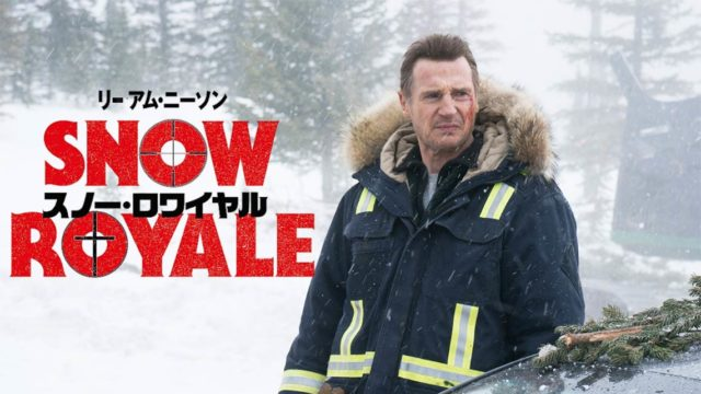 snow-royale