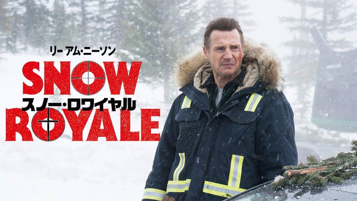 snow-royale