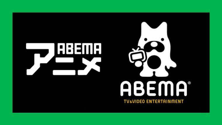 ABEMA-anime