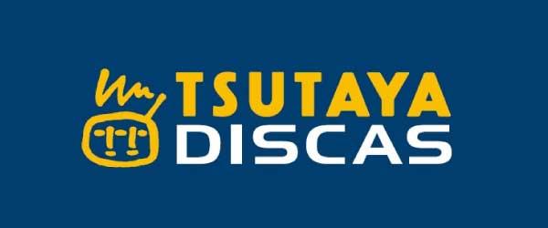 TSUTAYA-DISCAS