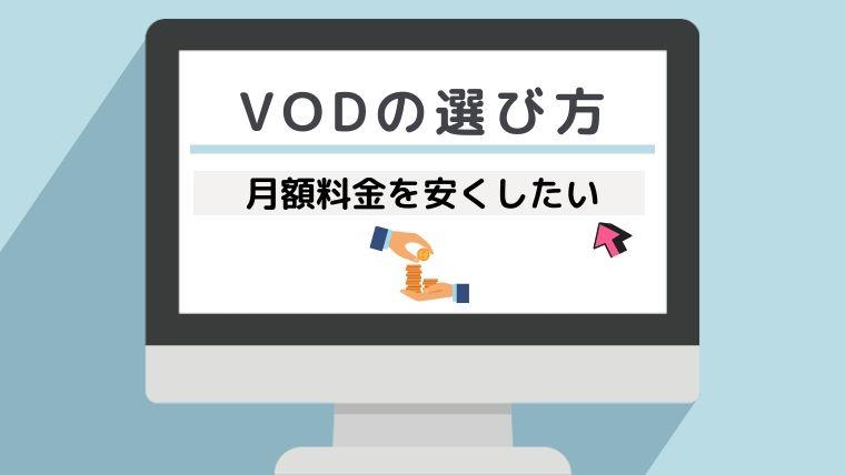 VOD_01