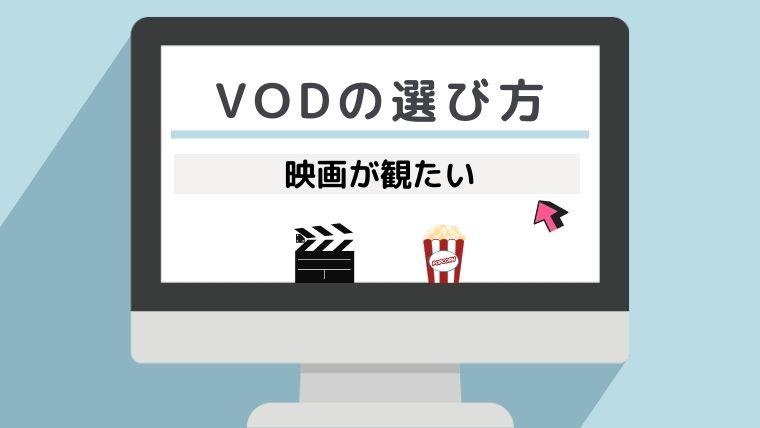 VOD_02