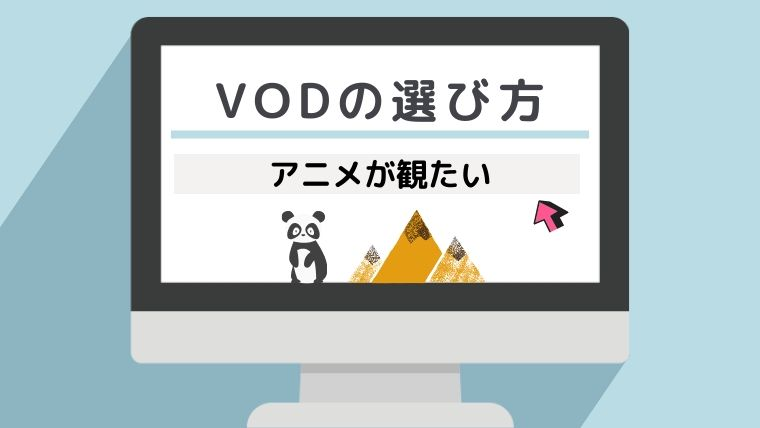 VOD_04