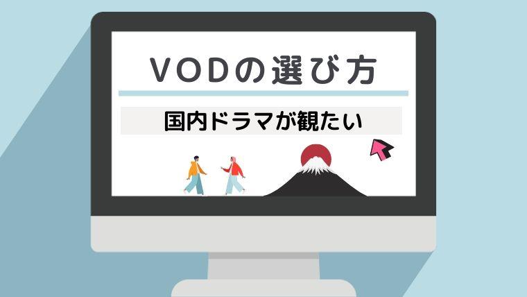 VOD_05