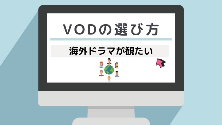 VOD_06