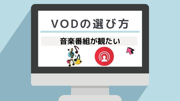 VOD_09