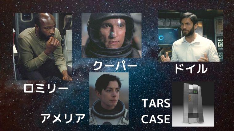 interstellar_03