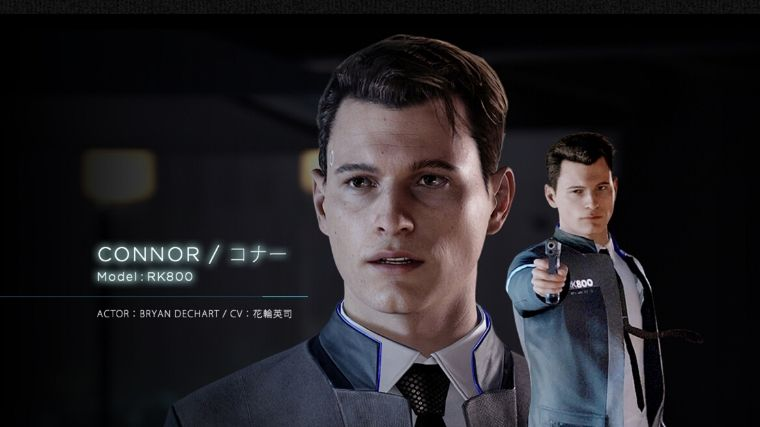 DETROIT_ BECOME HUMAN_02
