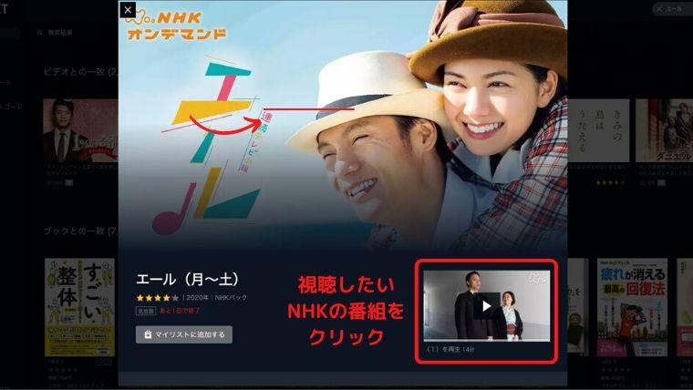 U-NEXT_sumaho_03