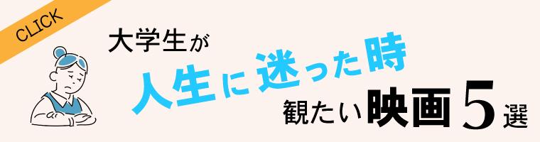 banner_university_student02