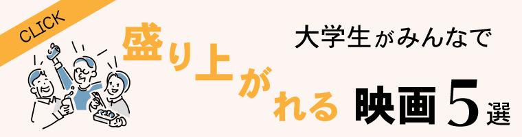 banner_university_student04