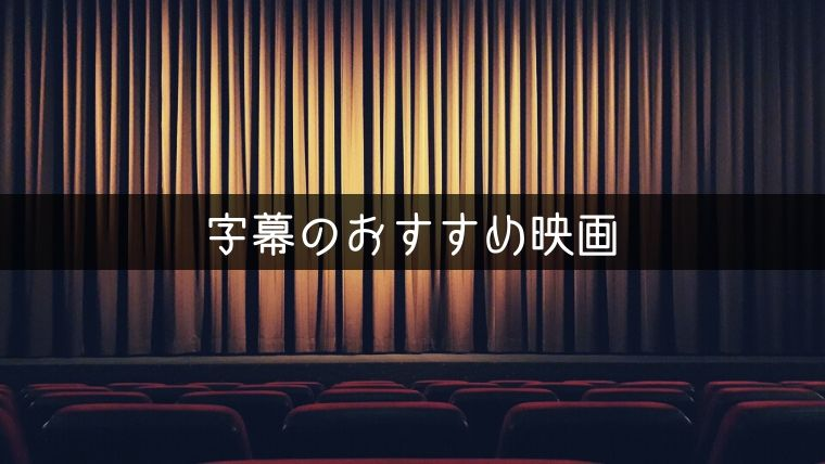 jimaku-movie