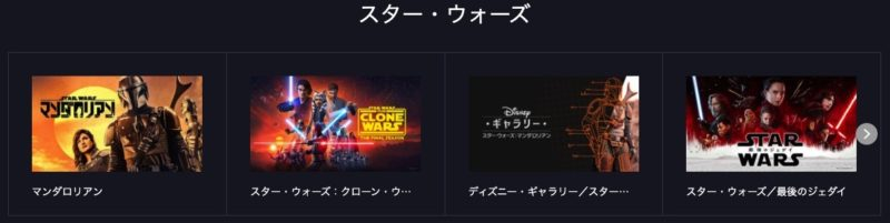 disney-plus-star-wars