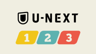 unext-onetwothree