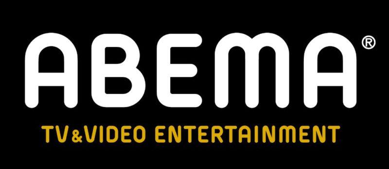 Abema-logo