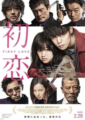 first love-poster