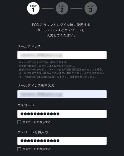 fod_registration_01