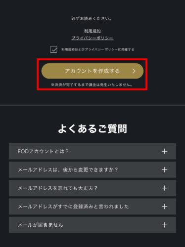 fod_registration_02
