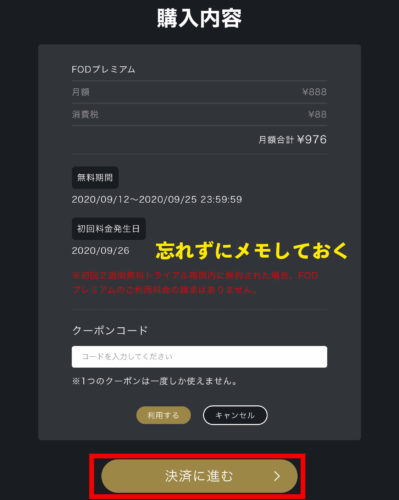 fod_registration_04