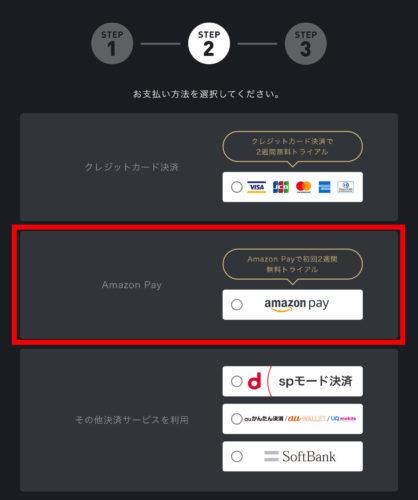 fod_registration_amazon
