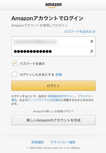 fod_registration_amazonlogin