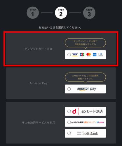 fod_registration_credit