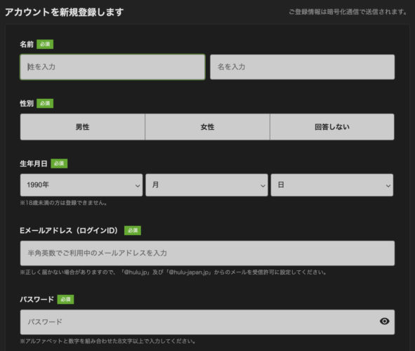 hulu-registration-01