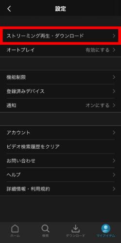 amazon-gashitsu_03