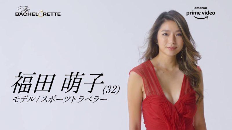 bachelorette-hukuda_01