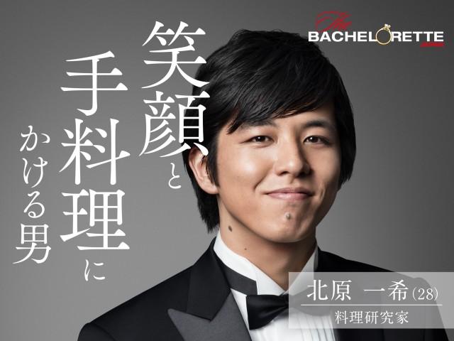bachelorette_cast_02