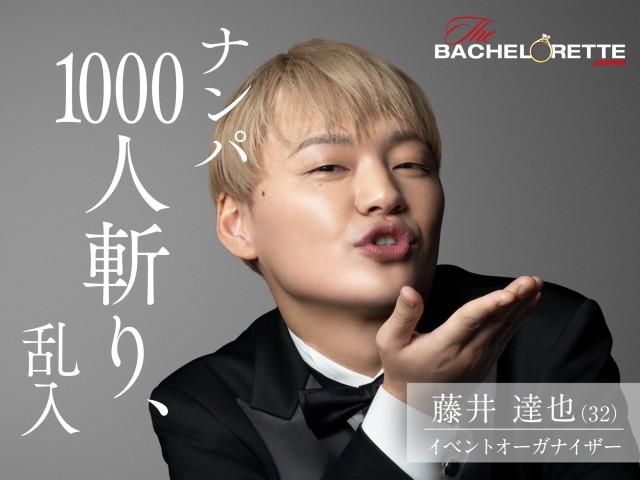 bachelorette_cast_05
