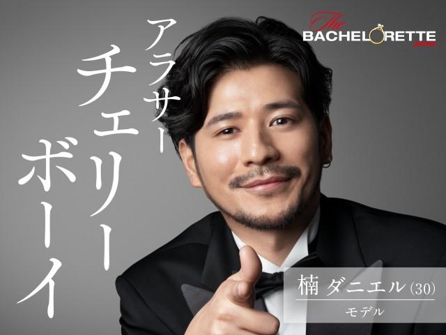 bachelorette_cast_08