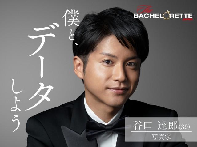 bachelorette_cast_11