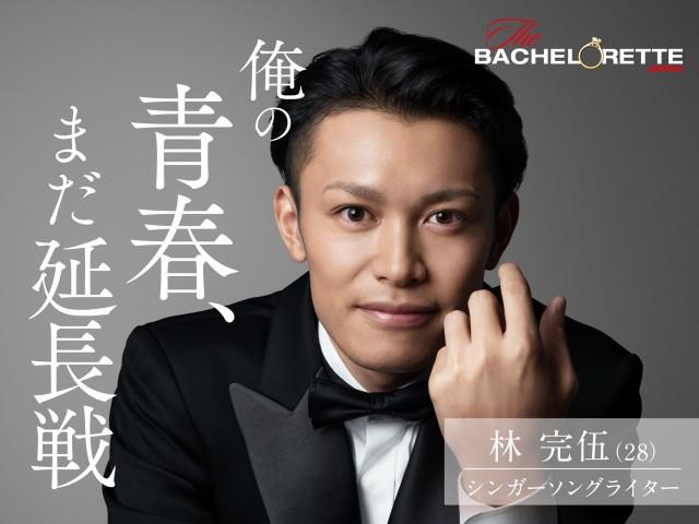 bachelorette_cast_12