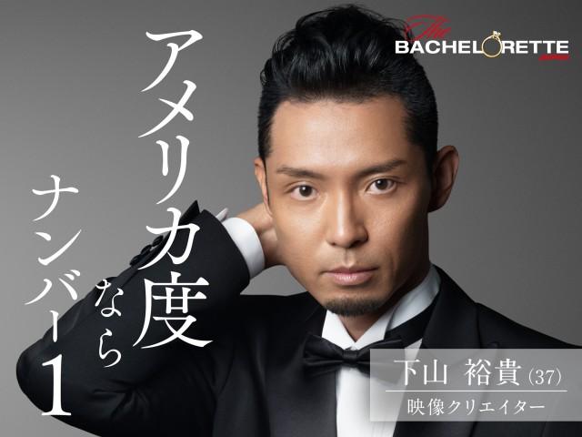 bachelorette_cast_14