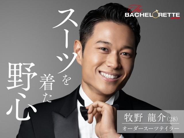 bachelorette_cast_15