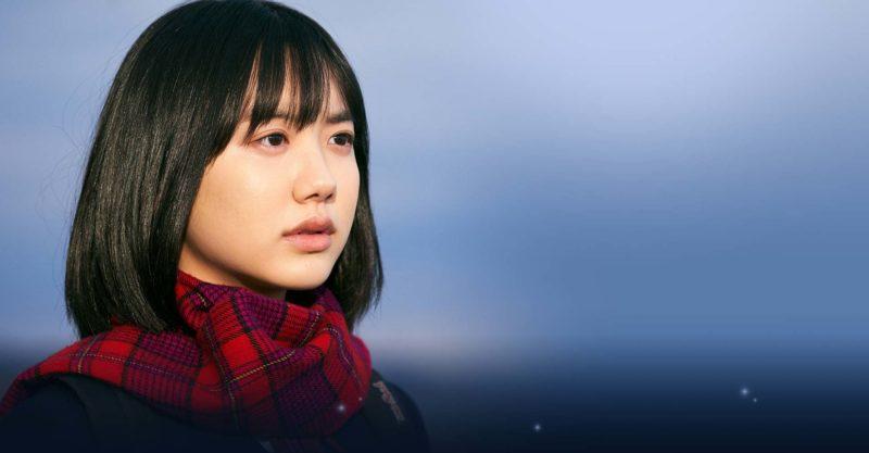hoshinoko_02