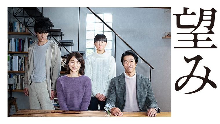 nozomi-movie