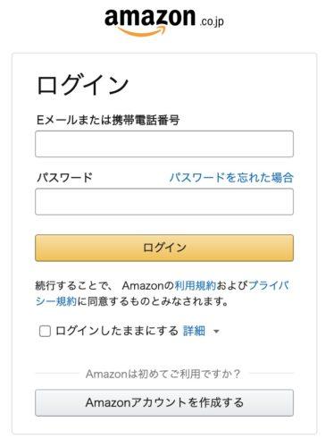amazonprime-registration_02