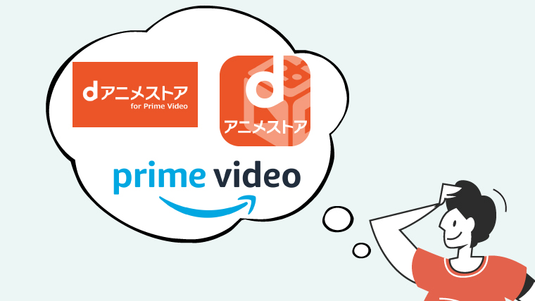 d-anime-for-primevideo