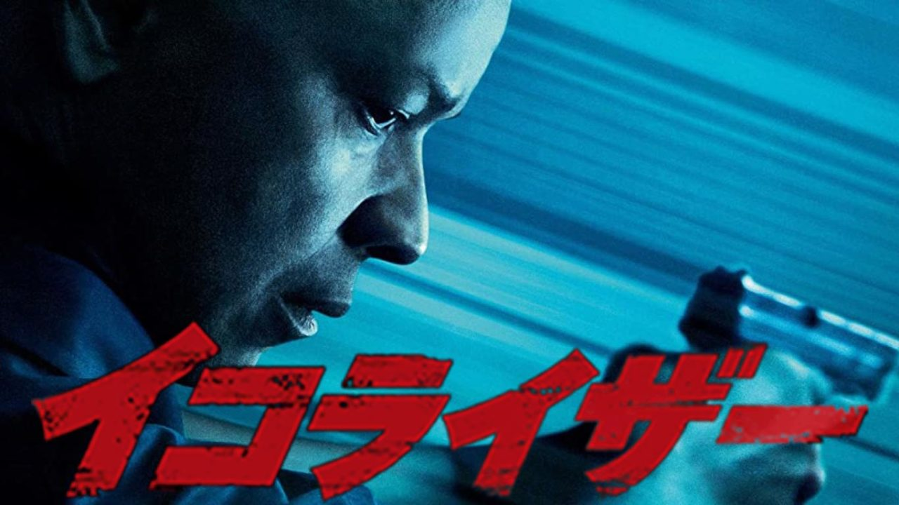 The-Equalizer-movie