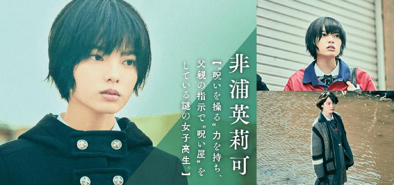 sankaku-cast_03