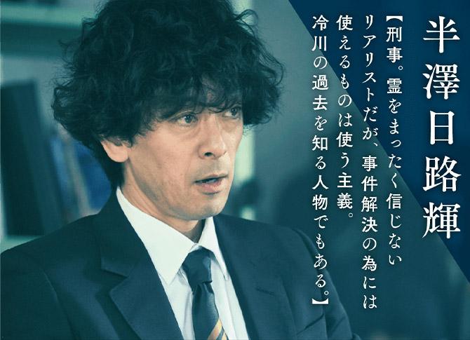 sankaku-cast_04