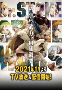 dr-stone-poster