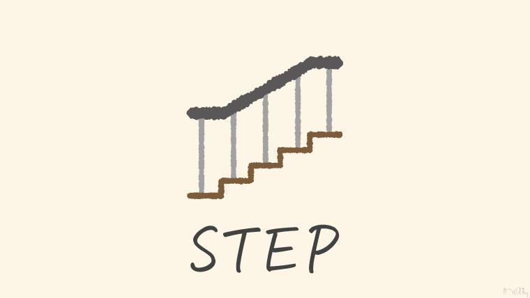 step-illust