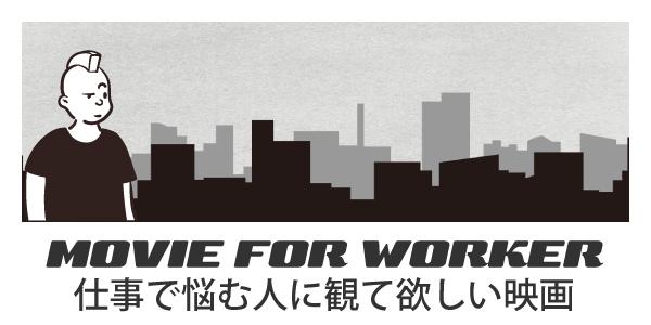 top_image_worker