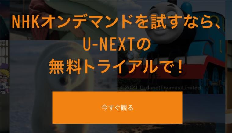 unext_1000pt_01