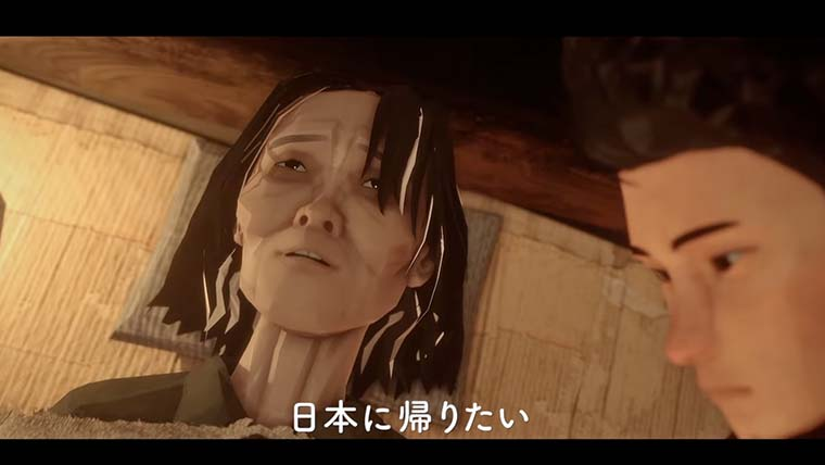 truenorth-japan